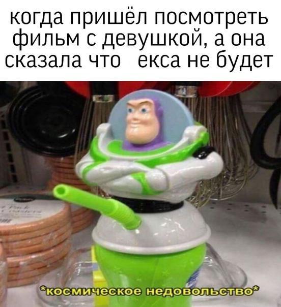 User post